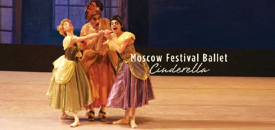 Moscow Festival, At the Mac, Glancer Magazine