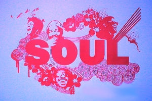 soul-music-stylistic-features.jpg