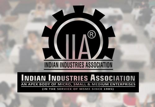 IIA Member