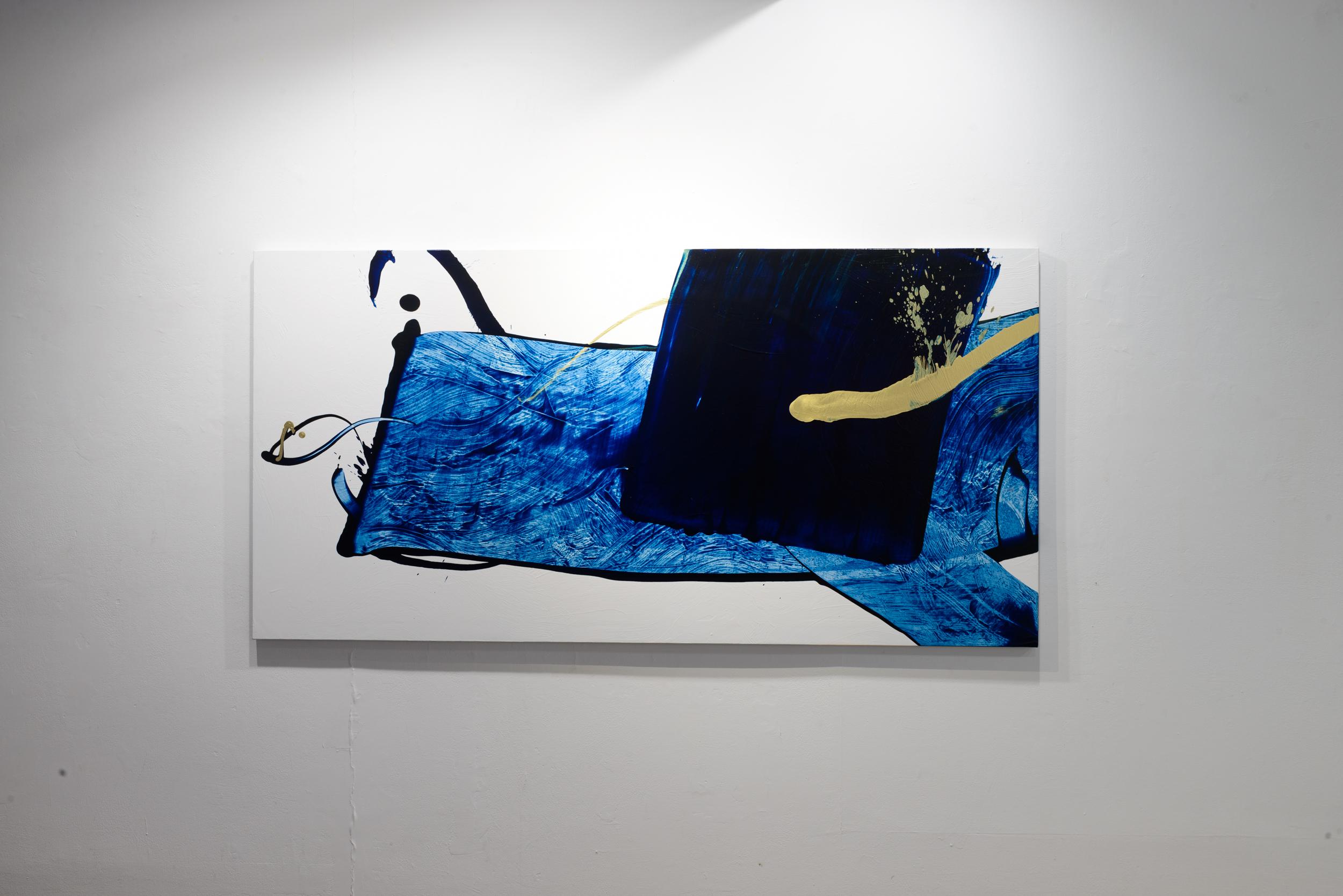 Solo exhibition 'DRAW'