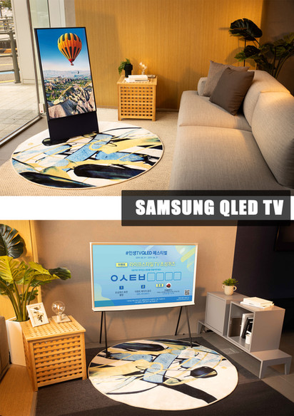 삼성 qled tv 러그 제작.jpg