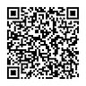 UNIDO_PDF_Doc_EN_QRcode.png