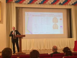 Доклад д.м.н., профессора, руководителя лаборатории Института экспериментальной медицины РАН Богдана