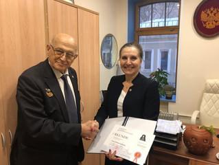 Головина Татьяна Витальевна стала членом Европейской Академии Естественных Наук