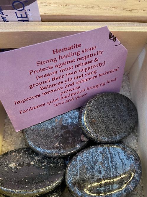 Hematite Worry Stone