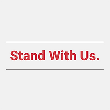 STAND-WITH-US-400x400.png