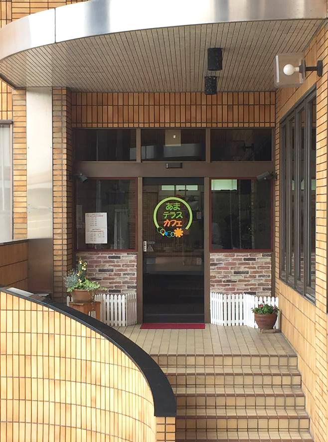 cafe-outside1
