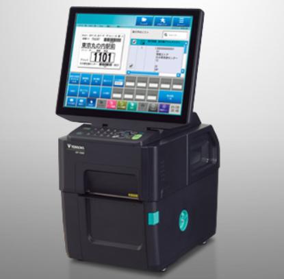 GP-7000 印字検証機能付き ラベルプリンタ―