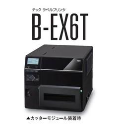 B-EX6T プリンター