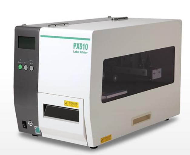 PX510CS 検証機付きラベルプリンタ―
