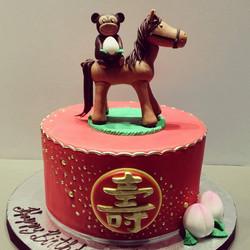 The Year of Horse Birthday Cake