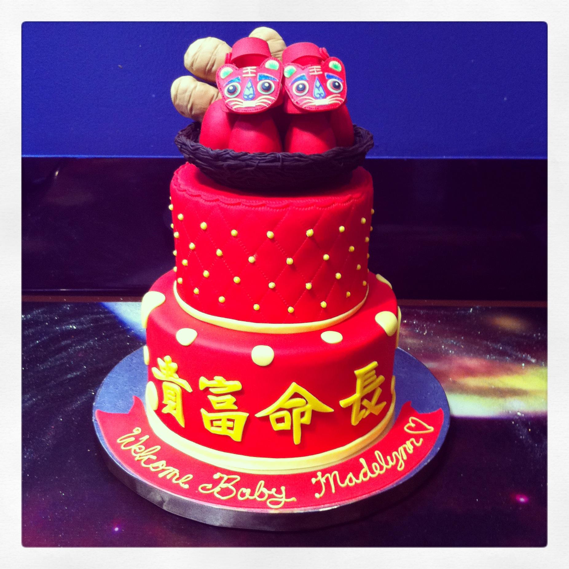 Red Egg & Ginger Baby Cake