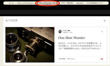 11_メニュー_ブログ.png