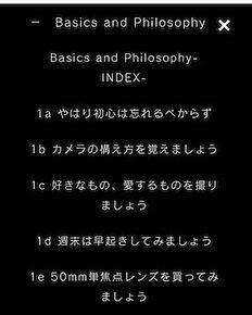 10_メニュースマホ03.jpeg
