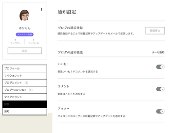 08_設定01.png