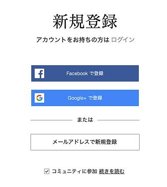 03_新規登録.png