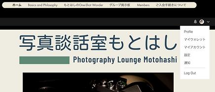 01_トップ.png