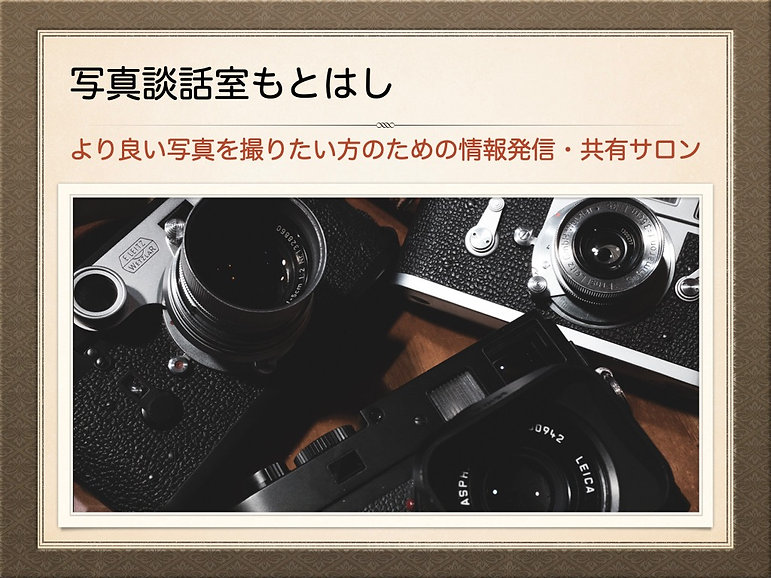 danwa_overview_edited.jpg
