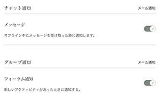 09_設定02.png