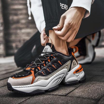 Ботинки спортивные мужские