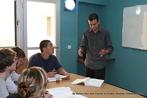 Arabic classroom -Intermediate