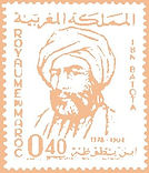 Ibn Battuta official 0.4 DH Moroccan stamp