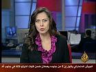 Media Arabic material