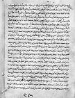 Quranic text for Quranic Arabic
