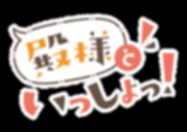 logo-huti.png