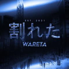 WARETA. 2021 Logo.png