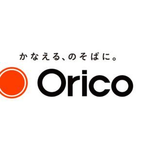 Orico ショッピングクレジットのサービスを開始しました。