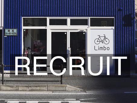 Limbocycling 求人のお知らせ