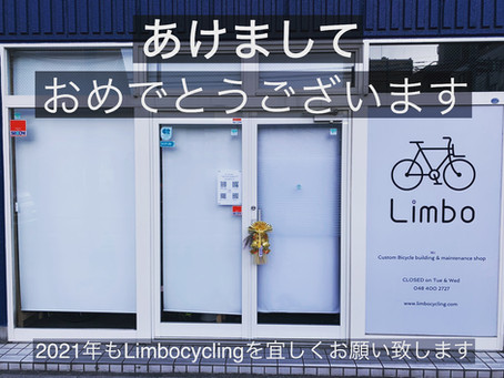 Limbocycling 2021年もよろしくお願い致します