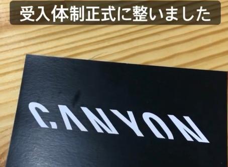 CANYON JAPAN 認定メンテナンスショップになりました