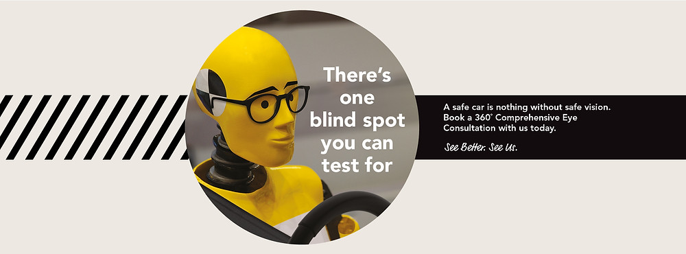 One blind spot you can test for
