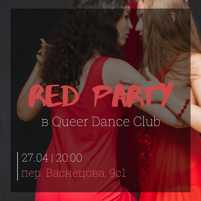 RED PARTY 💥🔥🌹