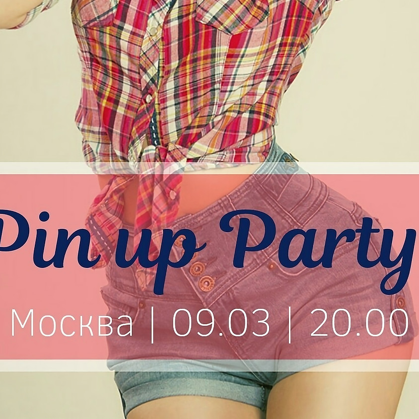 🔥PIN UP PARTY в QUEER DANCE CLUB! 🔥