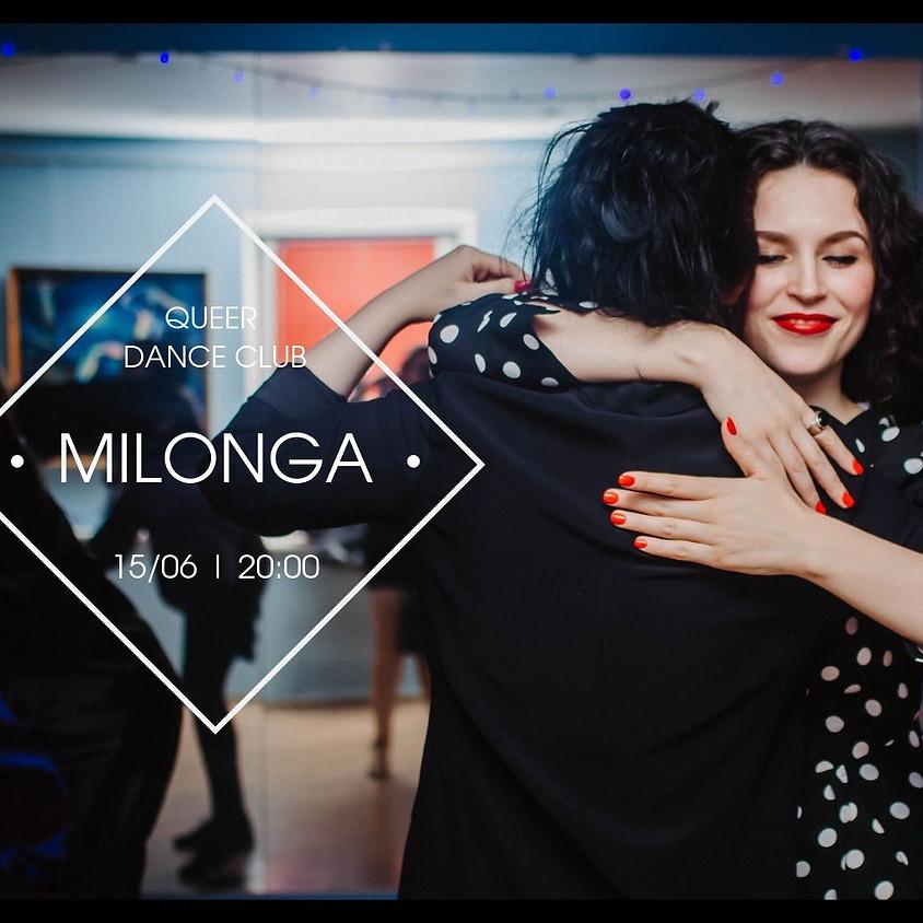 МИЛОНГА в QUEER DANCE CLUB 💃
