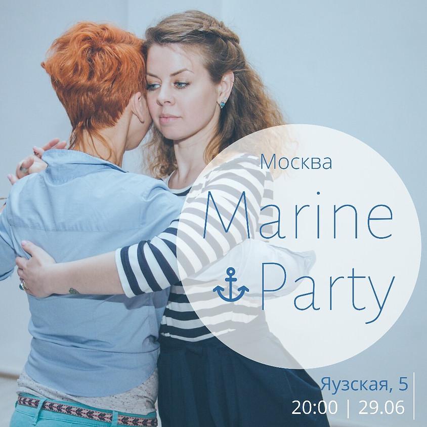 ⚓MARINE PARTY!⚓