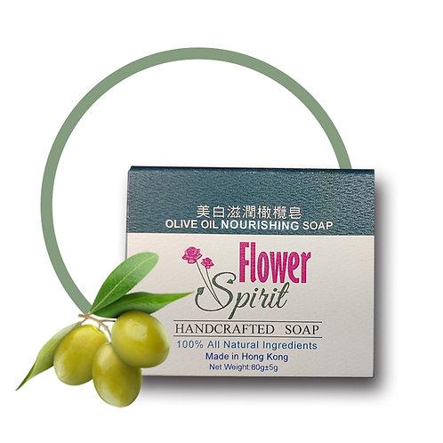 美白滋潤橄欖皂 Olive Oil Nourishing Soap