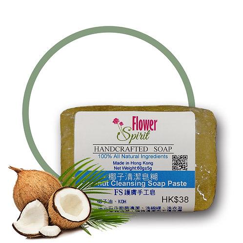 椰子清潔液體皂(原皂糊) Coconut Cleansing Soap Paste