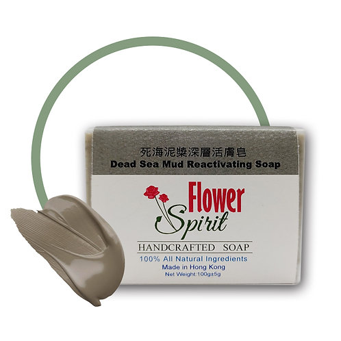 死海泥槳深層活膚皂 Dead Sea Mud Reactivating Soap
