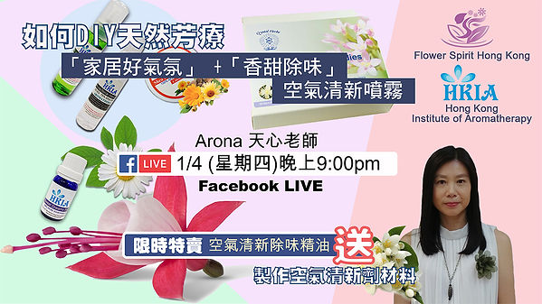 Facebook_Live_Broadcast_announcement_202
