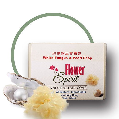 珍珠銀耳亮膚皂 White Fungus & Pearl Soap