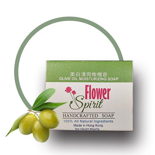 美白保濕橄欖皂 Olive Oil Moisturizing Soap