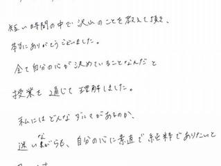 アーユルヴェーダ・ライフコースのご感想☆彡