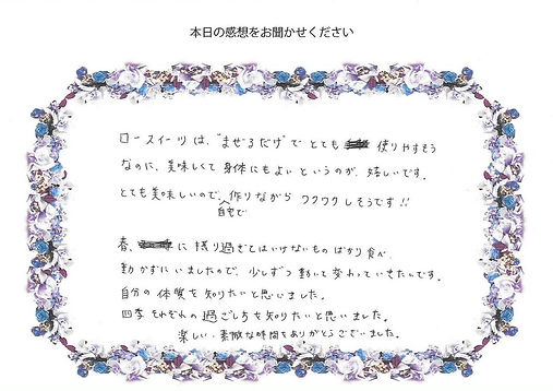 ローフードマイスター認定福岡薬院校セミナーご感想