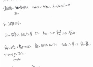 <シローダーラ>スクールの受講感想☆