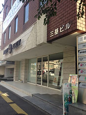 アーユルヴェーダエステ&スクールRAMA、ローフードマイスター福岡薬院校は三基ビル702にあります。