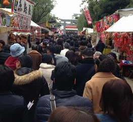 十日恵比須神社参拝☆